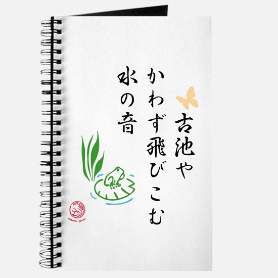 Japanese Frog Haiku Journal