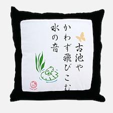 Japanese Frog Haiku Throw Pillow