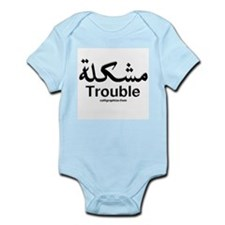 Trouble Arabic Calligraphy Infant Bodysuit