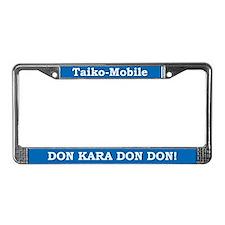 Don Kara Don Don - License Plate Frame