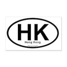 HK - Hong Kong Oval Rectangle Car Magnet