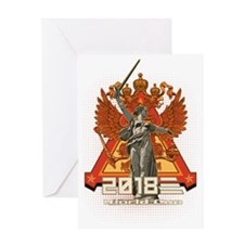 World Cup 2018-Eternal Victory 2 Greeting Card