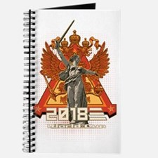 World Cup 2018-Eternal Victory 2 Journal