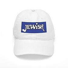 JewishEMBWhiteOnDarkBlue Baseball Cap