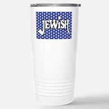 JewishLaptopSkin Travel Mug