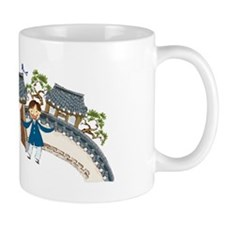 Boy and girl welcoming home Mug