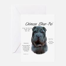 Shar-Pei (blue) Greeting Card