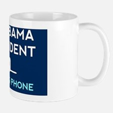 Keep Obama in President (Yard Sign) Mug