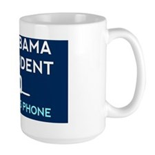 Keep Obama in President (Yard Sign) Mug