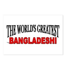 """The World's Greatest Bangladeshi"" Postcards (Pack"