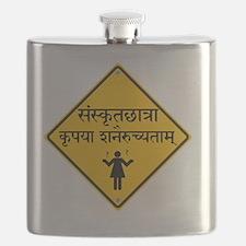 Caution: Sanskrit Student Flask