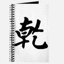 The Creative (Chinese) Journal