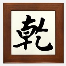 The Creative (Chinese) Framed Tile
