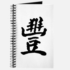 Abundance (Chinese) Journal