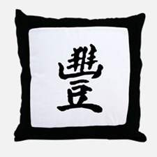 Abundance (Chinese) Throw Pillow