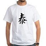 Peace (Chinese) White T-Shirt