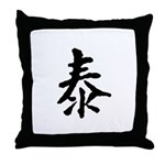 Peace (Chinese) Throw Pillow