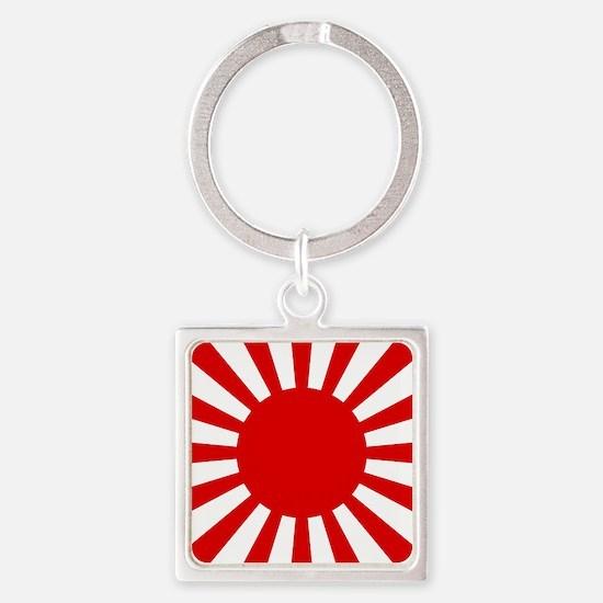 Rising Sun Flag Square Keychain