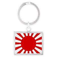 Rising Sun Flag Landscape Keychain