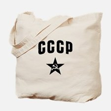 Hammer and Sickle CCCP Star Tote Bag