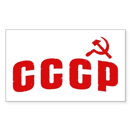Hammer and Sickle CCCP Rectangle Sticker