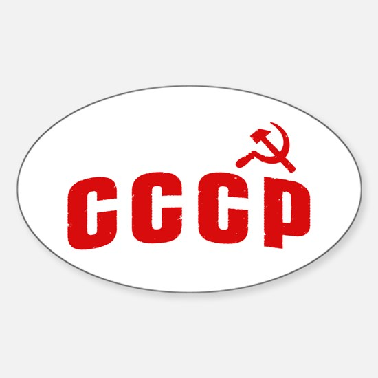 Hammer and Sickle CCCP Oval Decal