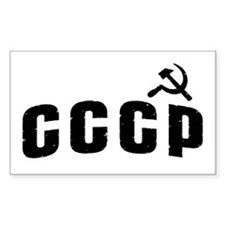 Hammer and Sickle CCCP Rectangle Decal