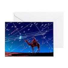 Christmas star as planetary conjunct Greeting Card