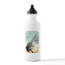 PwrChrgr-Hokusai-Pheas Water Bottle