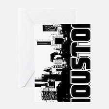 Houston Skyline V Greeting Card
