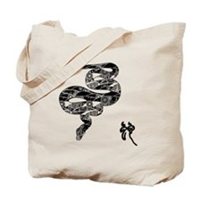 Chinese Snake Tote Bag