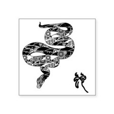 """Chinese Snake Square Sticker 3"""" x 3"""""""