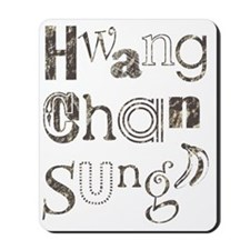 Chansungs T-Shirt Mousepad