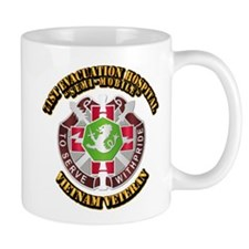Army - 71st Evacuation Hospital Mug
