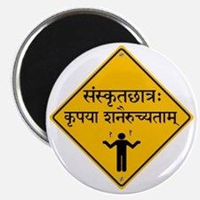 Caution: Sanskrit Student Magnet