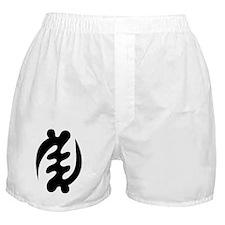 GYE NYAME Boxer Shorts