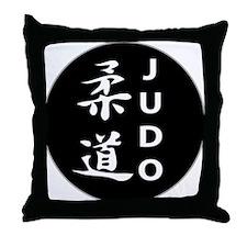 Funny Judo Throw Pillow