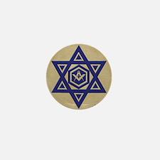 Masonic Star of David Mini Button