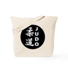 Ultimate Judo Kanji emblem Tote Bag