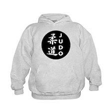 Ultimate Judo Kanji emblem Hoodie