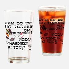 Hodu LHashem Ki Tov- Thanksgivukkah Drinking Glass