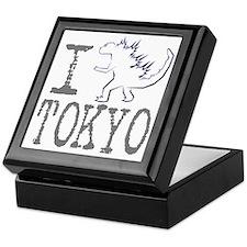 I Godzilla TOKYO (new) Keepsake Box
