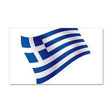 Greek Flag Car Magnet 20 x 12