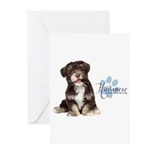 Havanese Puppy Greeting Cards (Pk of 10)
