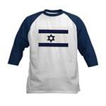 Israeli Flag Kids Baseball Jersey