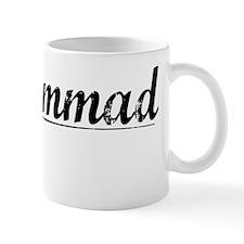 Mohammad, Vintage Small Mug