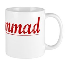 Mohammad, Vintage Red Small Mug