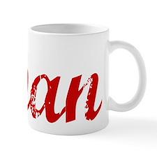 Oman, Vintage Red Mug