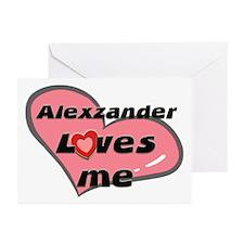 alexzander loves me  Greeting Cards (Pk of 10)