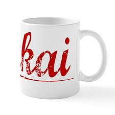 Sakai, Vintage Red Mug